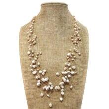 Многослойное ожерелье из пресноводного жемчуга 18 24 дюйма 4