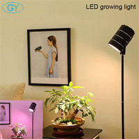 AC100 240V 7W 12W 18W full spectrum LED grow light black silver led floor lamp for plant growing indoor standing led grow lamp