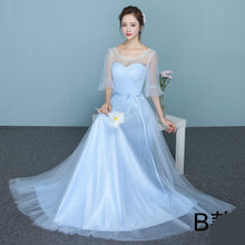 2019 Illusion Sleeve Tulle Light Blue Bridesmaid Dresses Gray Lace Up Gray  Pink Wedding Bridesmaid Dress 7895ce8df63d