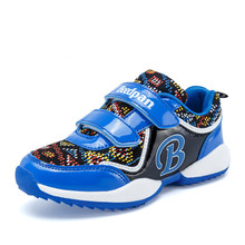 Kids Basketball Shoes Boys Deodorant Breatbable Children Athletic Sneakers Girls Outdoor Sport Shoes Chaussure Basket Enfant