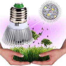 Светодиодный светильник для выращивания растений, полный спектр, водонепроницаемый, 50 Вт, 100 Вт, светодиодный светильник для выращивания, Фито для овощей, цветущая Гидропоника