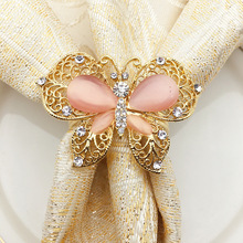 12PCS Hotel Western Restaurant Butterfly Diamonds Napkin Ring Zinc Alloy Napkins Button Wedding Decorations