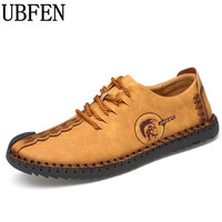 UBFEN 2017 New Comfortable Casual Shoes For Men High Quality Leather Shoes Flats Soft Loafers Hot