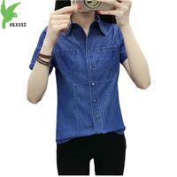New Summer Denim Shirt Ladies Costume Solid Color Short Sleeves Casual Tops Cardigan Fashion Slim Young