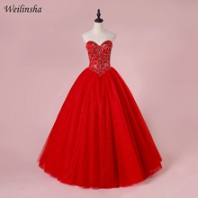 Weilinsha Custom Quinceanera Dresses Sweetheart 15 Dresses