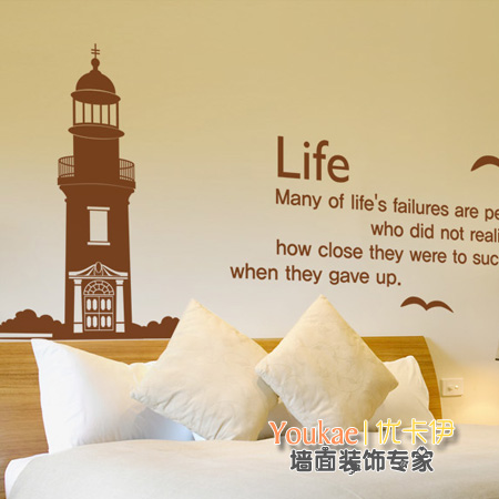 DCTAL Landscape Large Landmark Light House Beacon Wall Stickers Light House Wall Decal Covering Home Decor Decoration