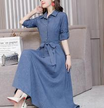 High Quality Plus Size M-3XL 2019 Spring New Arrival Turn-down Collar Long Sleeve Solid Color Woman Long Cotton Linen Dress