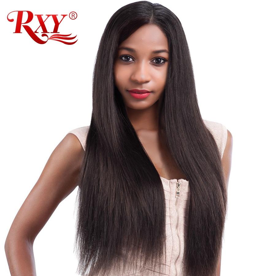 Rxy Peruvian Straight Hair Bundles 100g 10-28inch Remy Hair Weave Natural Color 100% Human Hair Bundles No Tangle No Shedding
