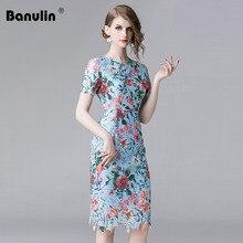 Banulin Hot 2019 Summer Fashion Runway Dress Women's Short Sleeve Casual Lace Hollow out Embroidered Floral Elegant Dress trendy short sleeve hollow out embroidered women s dress
