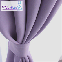 2016 new Korean double-sided matt solid color purple physical full blackout curtains custom