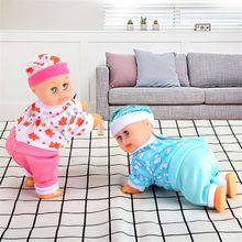 Electric Intelligent Doll Laughing Crying Singing Crawling Baby Doll Toy Girl Toy Gift