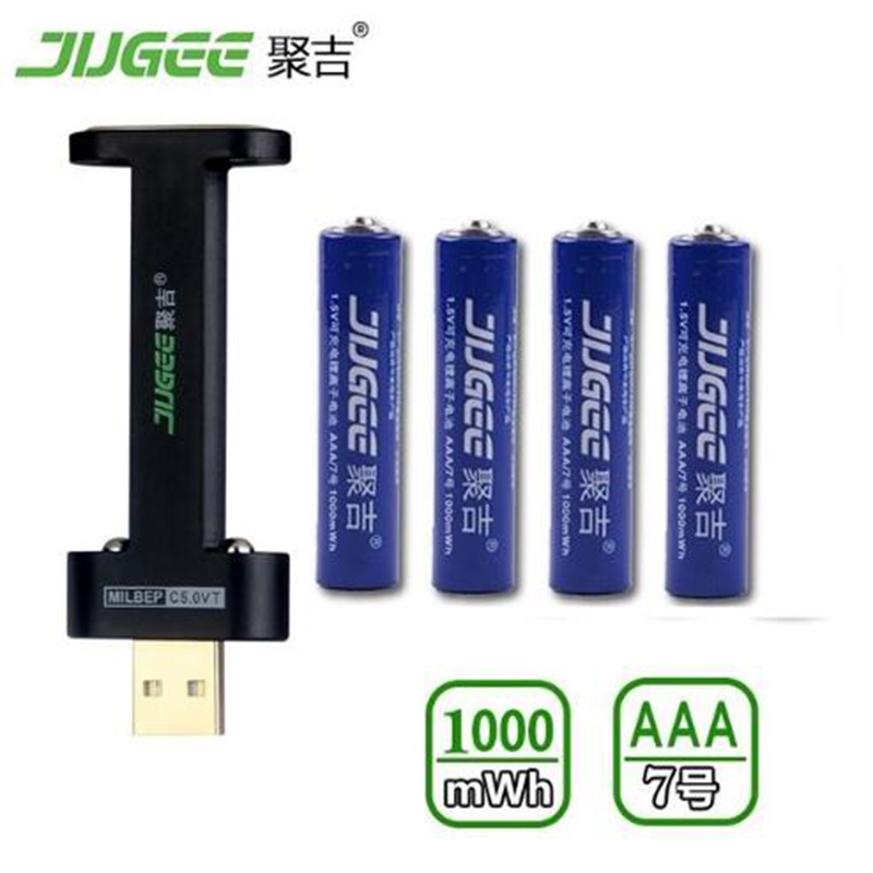 4pcs*JUGEE 1.5 v AAA lithium 1000mWh rechargeable li-ion Li-polymer Li-Po Wireless mouse Calculator battery +USB conveni charger 4pcs jugee 1 5 v aaa lithium ionen batteries 1000mwh rechargeable li ion li polymer li po wireless mouse calculator battery