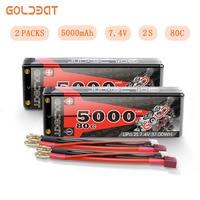 2UNITS GOLDBAT 7.4V lipo Battery 5000mAh RC Car 80C Battery lipo 2S Lipo Rechargeable with Deans Plug for RC Car Boat Truck Roar
