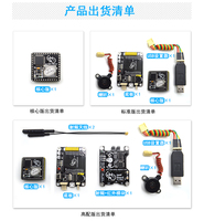 Speaker Independent Voice Recognition Module Long Distance High Recognition Rate Speech Control Synthesis Module For Arduino