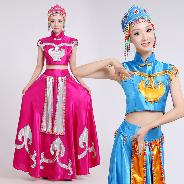 Women Chinese Ethnic Mongolian Dance Clothes Chinese National Dancing Costume Female Chinese Folk Costume with Hat 89  sc 1 st  Aliexpress & Online Shop Women Chinese Ethnic Mongolian Dance Clothes Chinese ...