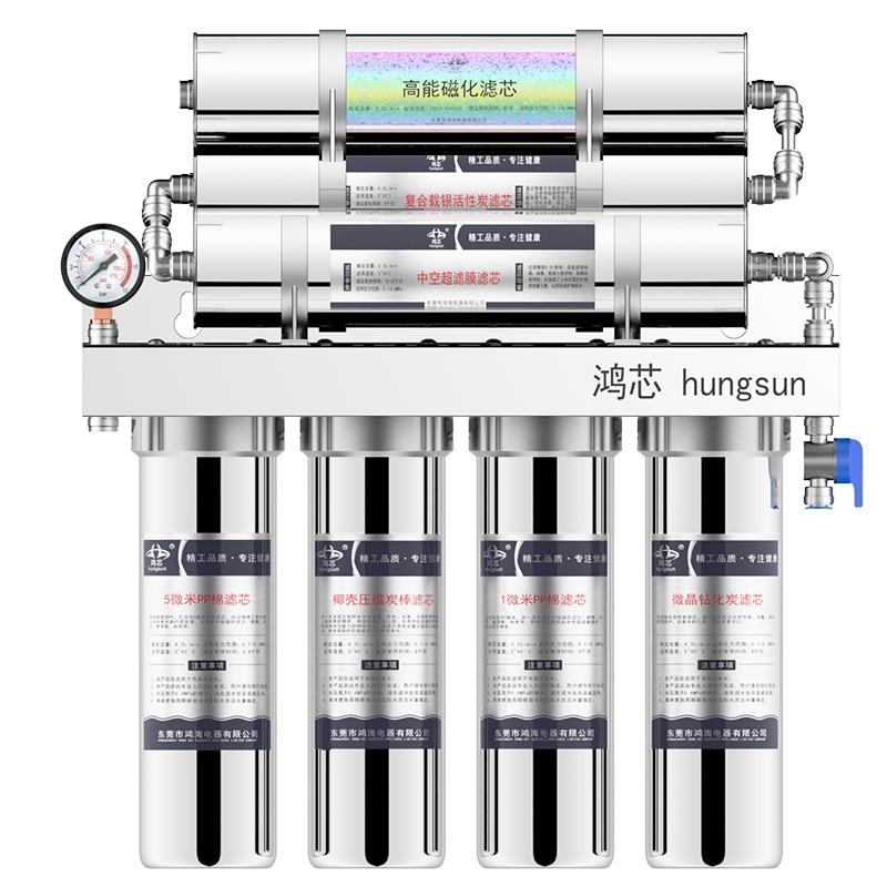 15pcs di Trasporto Elemento del Filtro 7-fase di Filtri Per L'acqua Domestica Potabile Depuratore di Acqua Ultra-filtro Magnetizzazione Degli Stati Uniti di Acqua di filtrazione