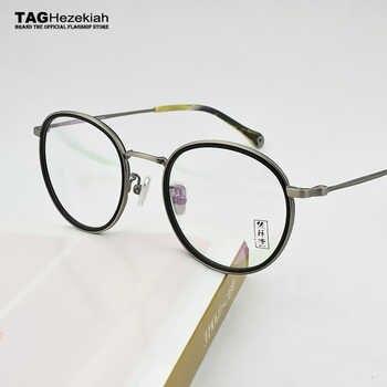 2018 NEW round glasses frame men women  designer limited edition retro Computer myopia Goggles Eyeglass frame oculos de grau - DISCOUNT ITEM  20% OFF All Category