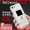 Guoer dual sim dual standby para iphone7/7 plus shell inovador tampa do telefone móvel acessórios do telefone móvel longa espera