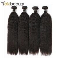 Yaki Beauty Kinky Straight Hair Weave 1/3/4 Bundles Coarse Yaki Human Hair Weave Bundles 8 26 Remy Peruvian Hair Natural Color