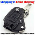 1PC Black Key Case Leather Holder Cover Interior For 2009~2013 Buick Encore OPEL MOKKA