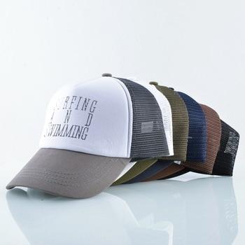 TQMSMY SURFING AND SWIMMING Cap Men Summer Baseball Hats Women Letter Printing Caps Snapback Hat Female Visor Hat TMA65 1