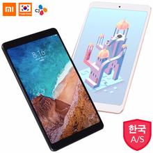 D'origine Xiao mi Pad 4 mi Pad 4 8 «OTG tablettes 32 GB 64 GB PC Snapdragon 660 Octa Core 6000 mah 1920×1200 FHD 13.0MP + 5.0MP tablette