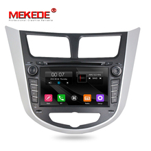 2Din 7inch Car DVD radio stereo For Hyundai Solaris Verna accent I25 with Radio Video GPS Navigation bluetooth russian language