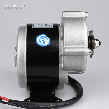 24V 36V 250W Electric Motor For Electric Scooters Electric Bicycle Ebike Motor Rear Mid Motor Electric Ebike Motor Kit LM