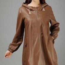 Большой размер XL-XXXXL-5XL кожаная куртка пальто Длинная женская кожаная верхняя одежда с капюшоном свободного размера плюс женская куртка