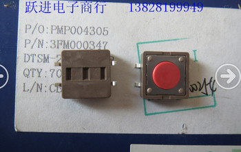 Imported Taiwan round up DIP patch touch switch 12*12*4.3 12*12*4.3mm key switch