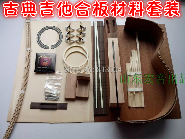 free shpping novice to learn classical guitar diy made i accessories suit material combination. Black Bedroom Furniture Sets. Home Design Ideas
