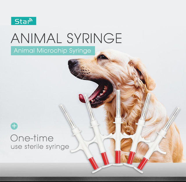 2x12mm animal syringe (7)