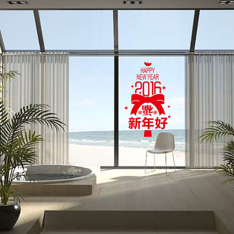 Happy New Year 2016 Wall Sticker Chinese Spring Festival Decals Traditional Lunar Home Decor Window Wallpaper In Stickers From