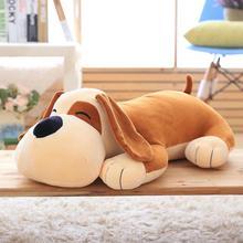 Горячая Распродажа, плюшевая игрушка для собак, 50 см, 60 см, 70 см, мягкая подушка для спящей собаки, мягкая подушка, стиль, подарок на день рождения, детский подарок, 1 шт