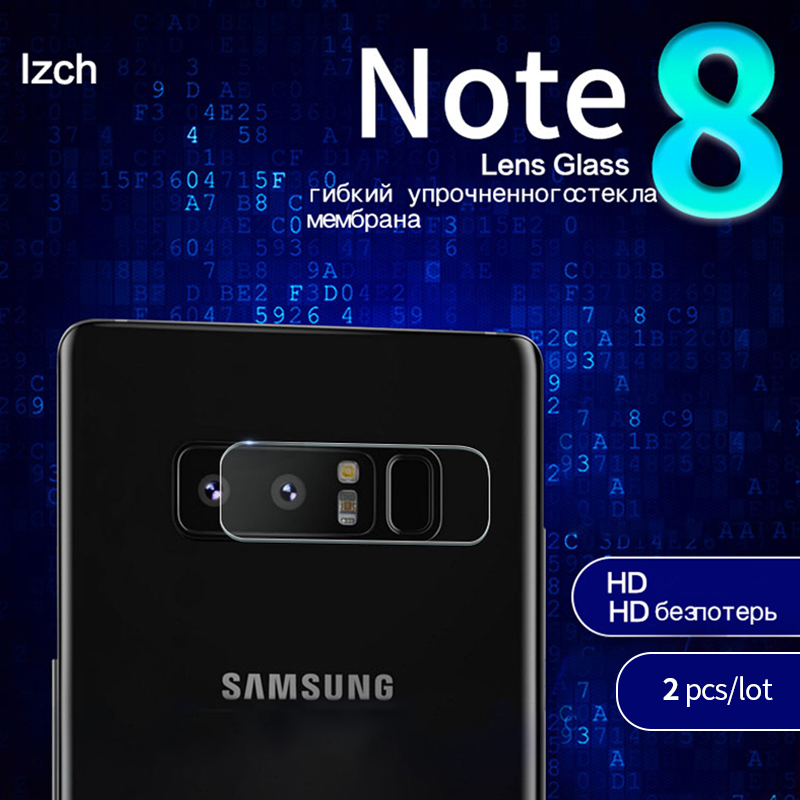 2Pcs/lot Camera Lens protector tempered glass film for samsung s9 s8 note8 s9+ back camera tempered glass lens protective film