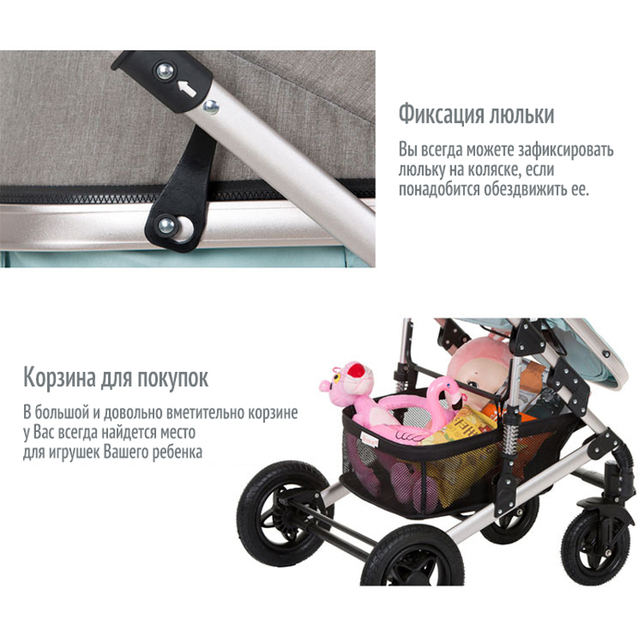 anershi Stroller Baby Stroller for winter Poland 2 in 1 LONEX Russia Free deliver from Russia 5