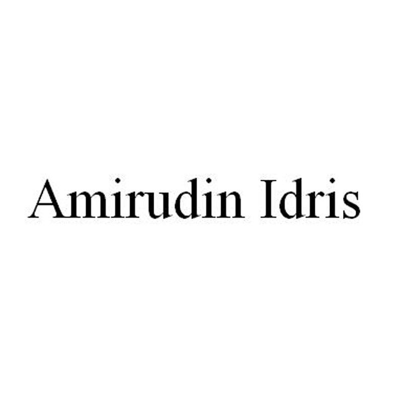 Amirudin Идрис custom link