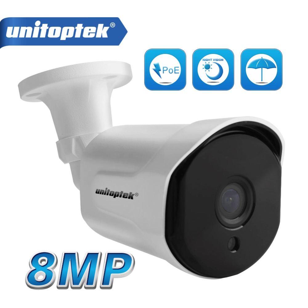 4K 8MP 5MP HD H.265 IP Camera Outdoor Onvif CCTV Cameras Onvif Bullet Security Camera IR Night Vision 48V POE Module Optional hikvision original international h 265 8mp mini outdoor ip camera ds 2cd2085fwd i 4k bullet cctv camera poe onvif ip67 ir 30m