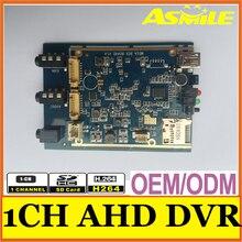Asmile echtzeit 1CH Mini AHD XBOX DVR Platine bis zu (1280*720 P) 30fps unterstützung 128 GB sd-karte