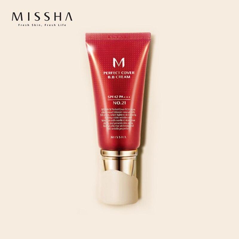 Image 2 - Korean Cosmetics Missha M Perfect BB Cream #21 (Light Beige) Makeup Base BB Creams   50mlBB & CC Creams   -