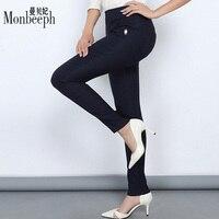 2017 Fashion Big size 2XL-6XL Women Pants High waist new brand elastic long Pants Fat MM Pencil Pants Clothes For Female Summer