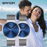 Nordic Design Couple Watch 7mm Thickness Stainless Steel Mesh Belt Lovers Watch Classic Business Metal Buckle His and Her Watch