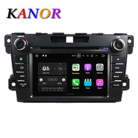 KANOR Android 7 1 Quad Core RAM 2G ROM 16G Car DVD GPS Radio Stereo For