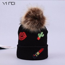 YIFEI Women's Winter Fur Ball Cap Pom Poms Hat Wool Beanie Hat GIRL Lipstick Design Skullies Beanies Outdoor Thick Warm Ski Cap