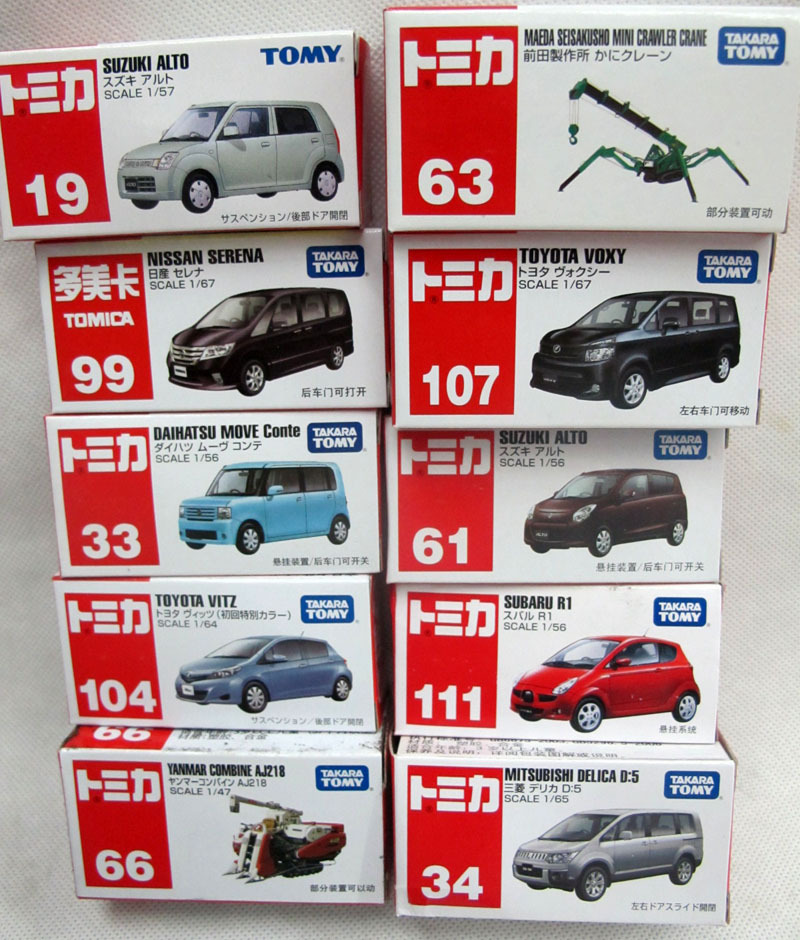 High quality! TOMICA TOMY car toys 1:67 cars miniatures Scale models Alloy Diecast Car Toy Vehicle 5pcs/ lot Kids Boys Toy Gifts железнодорожный мост tomy tomica 85200