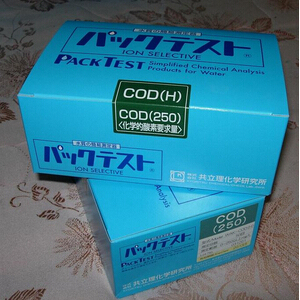 WAK-COD (H) Water quality Rapid Test Kit Japan Co-existing COD colorimetric Box 0~250mg/L image