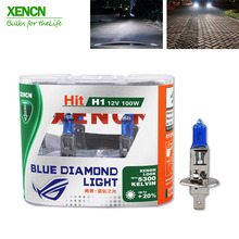 XENCN H1 12V 100W 5300K Xenon Blue Diamond Light Car Headlight Halogen Super White for Kia Jeep