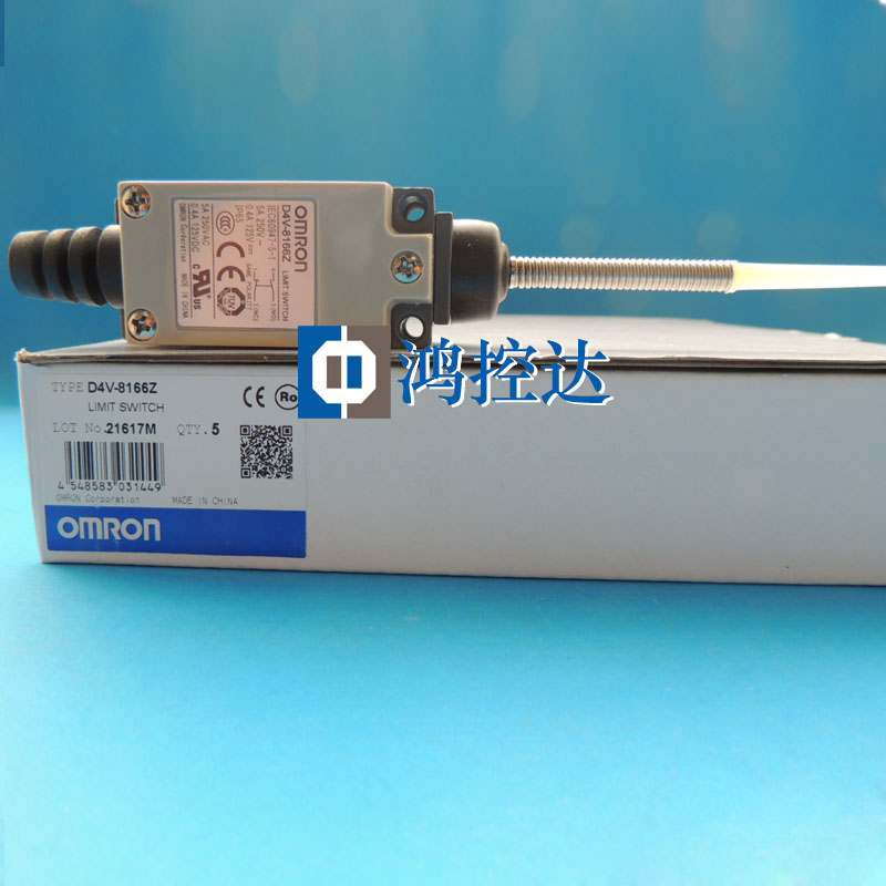 New Travel Switch D4V8166Z.