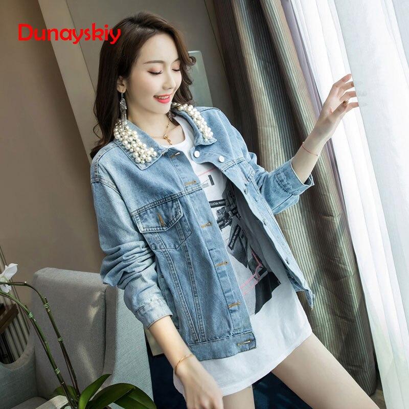 Veste en Denim femme Version coréenne du printemps et de l'automne nouveau sauvage Bf Style décontracté veste en Denim perles décoration