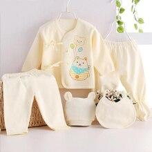 Newborn baby suits pure cotton ( 5pcs/set)  baby fashion underwear 15 colors sets Infant unisex suit